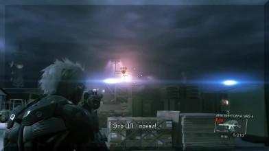 Пасхальные яйца Metal Gear Solid: Ground Zeroes [Easter Eggs]