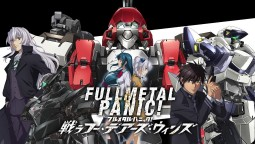 Full Metal Panic! Fight: Who Dares Wins - Боевые роботы - к бою!