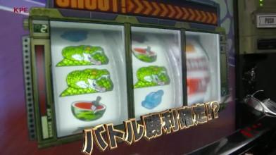 В японии можно будет сыграть в metal gear solid 3: snake eater на слот-машине