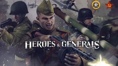 Heroes & Generals - Игра получила новый графический движок