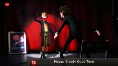 Видеообзор - Bloody Good Time