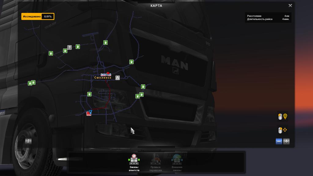 карты россии для euro truck simulator 2 через торрент