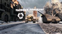 "World Of Tanks ""����� ������ ����� � ����� 0.9.5. ������ ������ �����"""