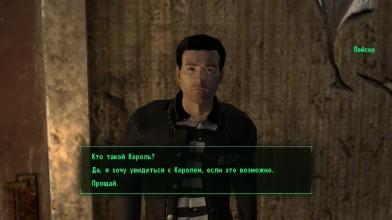 Русская озвучка Fallout New Vegas - Фрисайд Часть #1