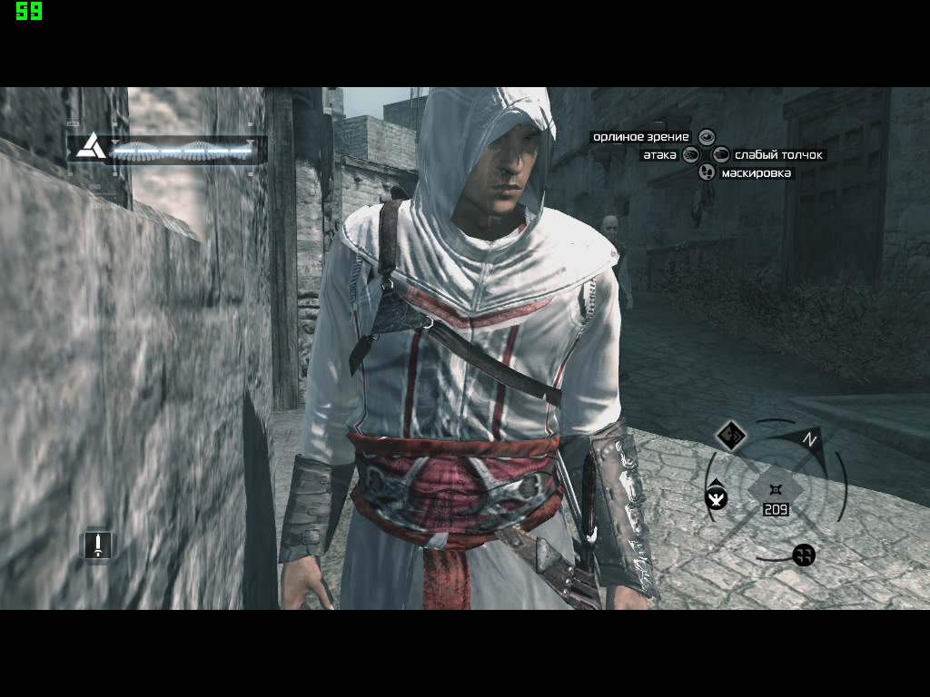 Assassin's creed 2.