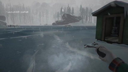 Последний шаг The Long Dark - Faithful Cartographer [BlackSilverUFA]