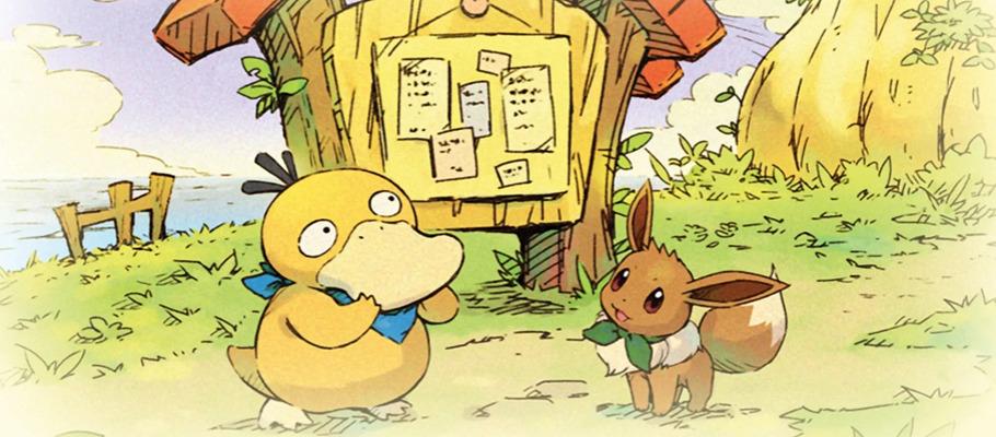 Опубликован трейлер с игровым процессом Pokemon Mystery Dungeon: Rescue Team DX