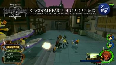 Несколько минут игрового процесса Kingdom Hearts HD 1.5 + 2.5 HD Remix