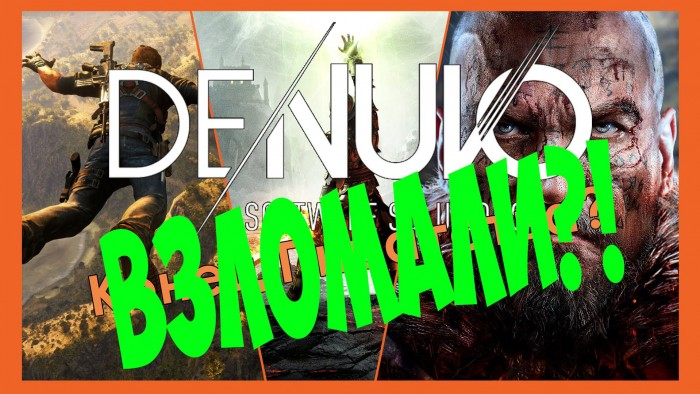 взломать защиту игр компании buka: