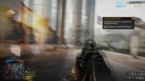 Battlefield 4 Easy squad #0.5 - ��������� [��� �����]