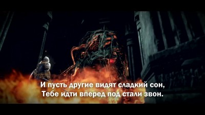"Dark Souls II: Scholar of the First Sin ""Трейлер анонса"""