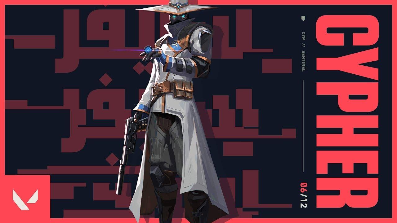 Valorant: Встречайте марокканского агента - Cypher