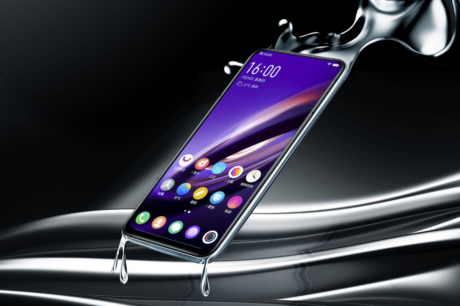 Vivo анонсировала «смартфон будущего»: 5G, полноэкранный индикатор отпечатков иниодного порта