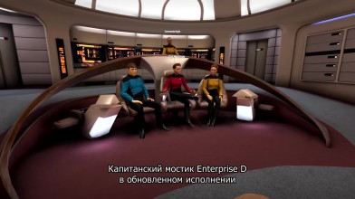 Star Trek Bridge Crew: The Next Generation - Трейлер выхода