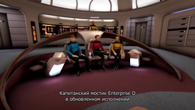 Star Trek Bridge Crew: The Next Generation - Трейлер выхода