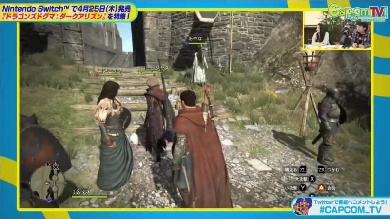 Демонстрация Dragons Dogma: Dark Arisen на Nintendo Switch