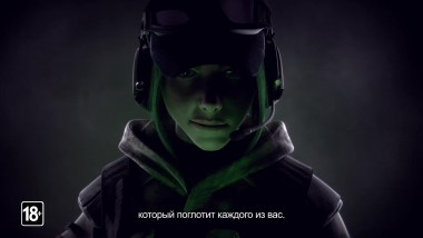 Tom Clancy's Rainbow Six Осада - Blood Orchid : Оперативник Ela