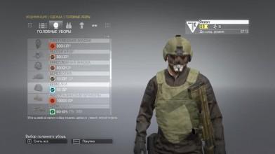 Симулятор Коробок Онлайн (Metal Gear Online)