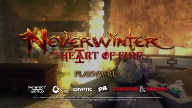 """Neverwinter: """"Сердце пламени"""" - Официальный анонс"""