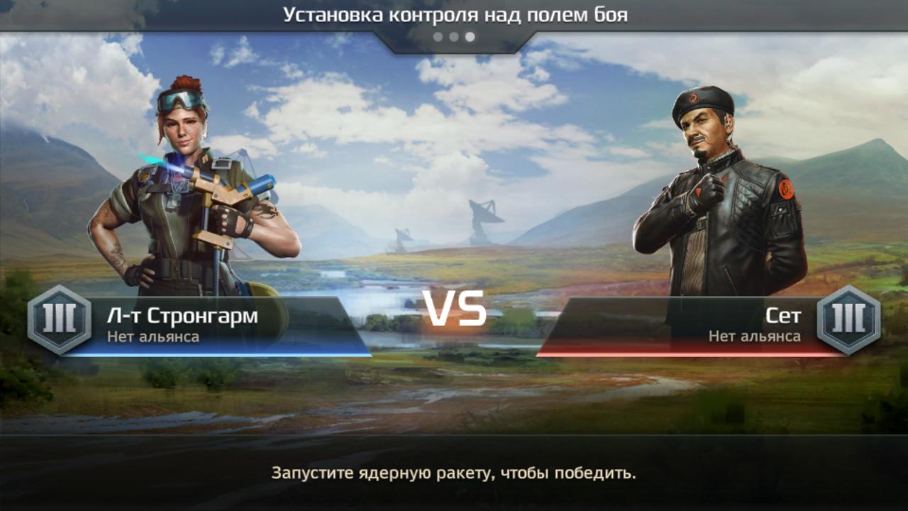 Command & Conquer: Rivals оправдала все ожидания?