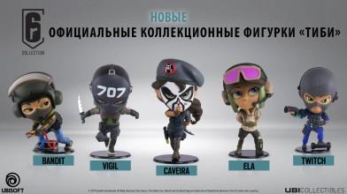 Стартовал сбор предзаказов на новые фигурки по Rainbow Six Siege