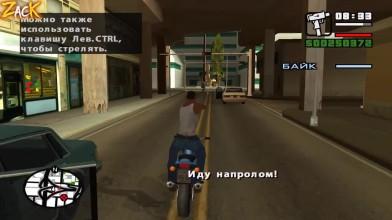 Баг который изменит любую миссию в GTA SAN ANDREAS !!!