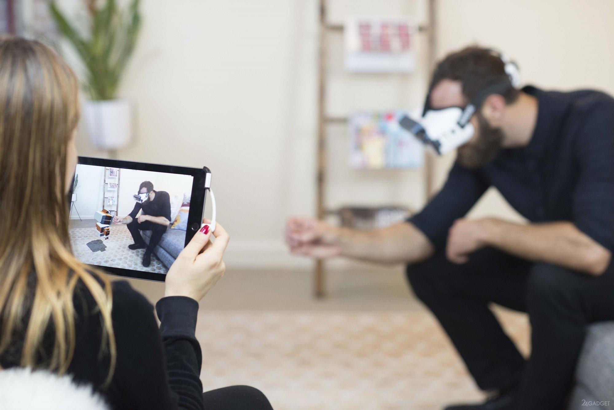 поиск товара по изображению виртуальная или дополненная реальность день рожденья твой