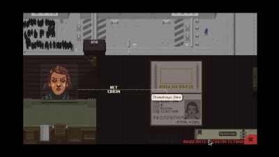 Papers Please - Cимулятор пограничника #1