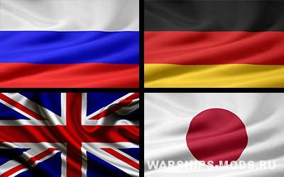 национальная озвучка для world of warships