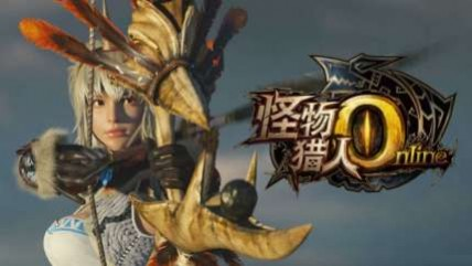 Monster Hunter Online - Информация о следующем этапе тестирования