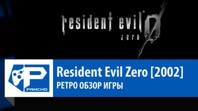 Resident Evil Zero [2002] - Ретро Обзор (История серии Resident Evil - часть 2.0) [Выпуск 66]