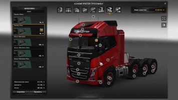 "ETS2 ""Volvo FH16 2012 1L"""