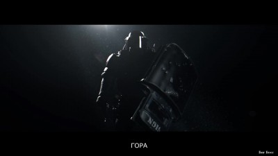 "Tom Clancy's Rainbow Six: Siege ""Оперативник: ГОРА"""