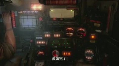 "Steel Battalion: Heavy Armor ""Jutekki Xbox 360"""