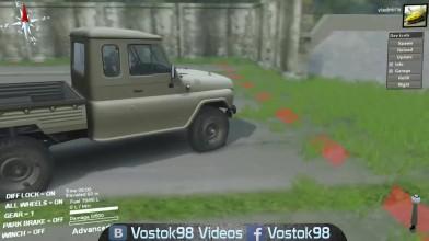 Spintres - УАЗ-2315