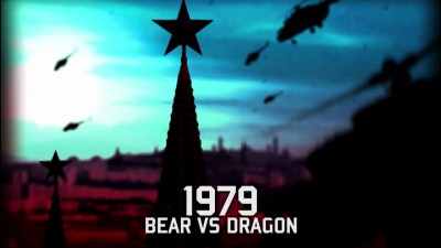 Wargame: Red Dragon. А что, если?..