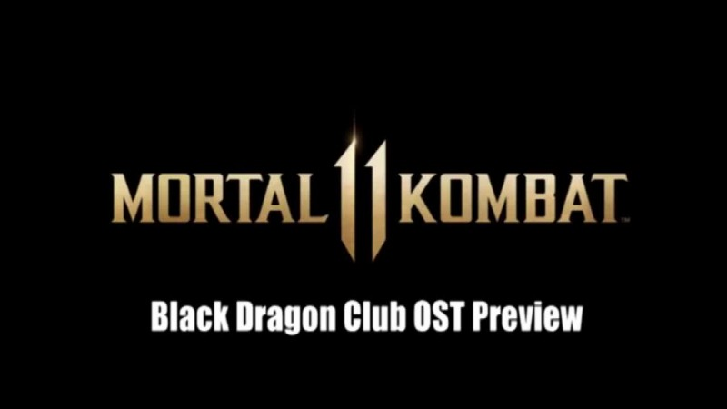 Mortal Kombat 11 - трек из арены Black Dragon Club