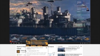 Клановый контент [#Полундра World of Warships] TVgetfun | World of WarShips