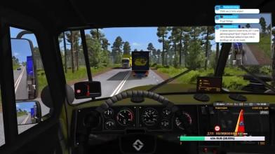 Euro Truck Simulator 2 Московская область #5