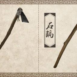 В Age of Wushu 2 вы сможете заковать противника в кандалы 16278