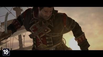 Assassin's Creed Изгой Обновленная версия: трейлер выхода