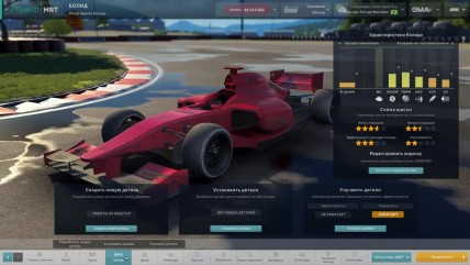 Motorsport Manager PC. Режим карьеры 2 сезон, гонка 8.