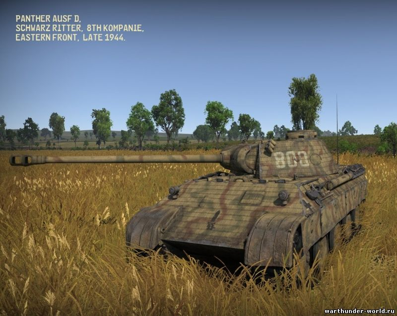 Моды на world of tanks быстро