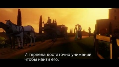 "Assassin's Creed: Embers ""Трейлер Истории (Rus,HD)"""