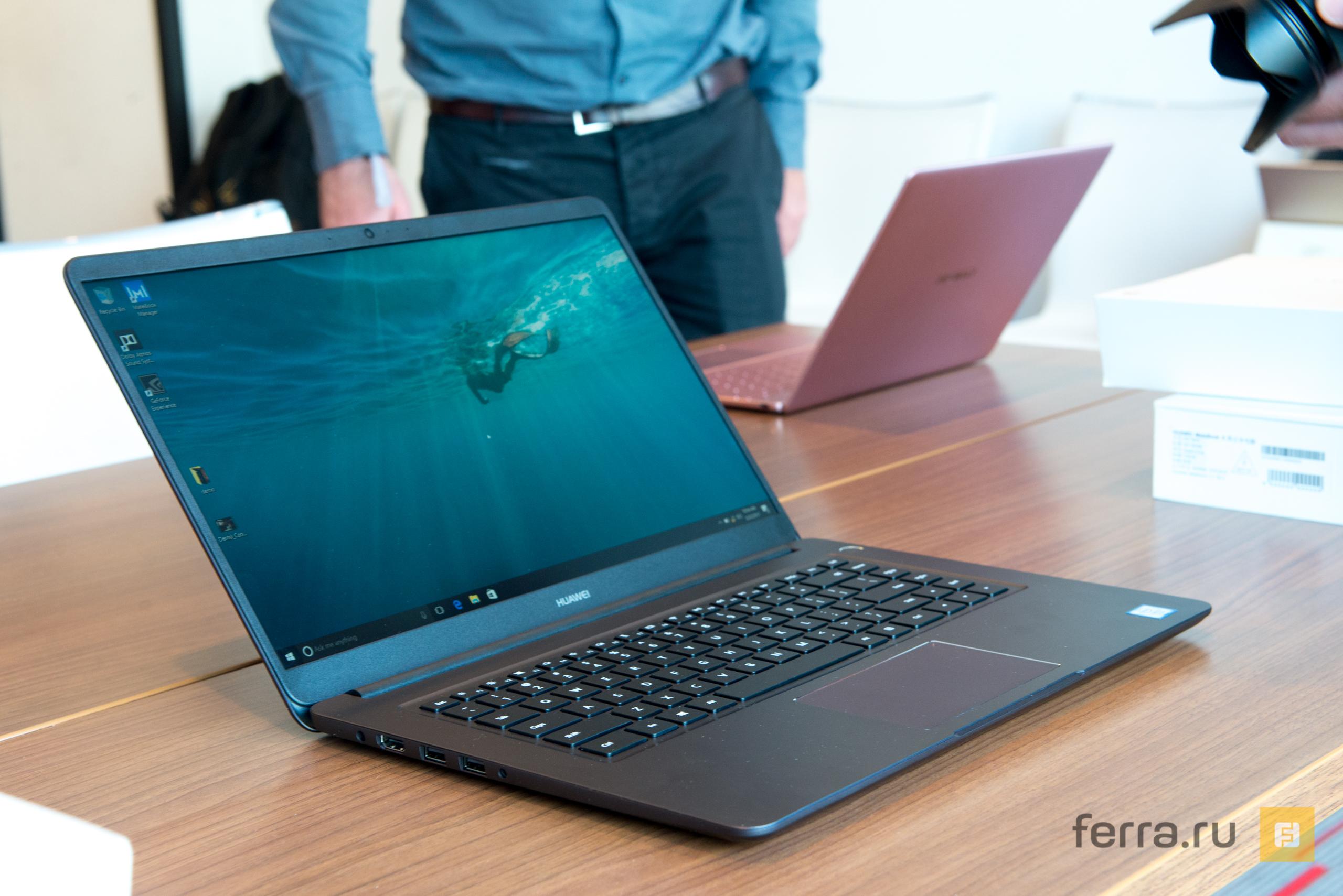 Huawei представила соперников MacBook иMacBook Pro