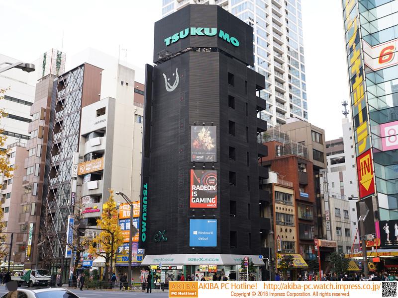 APU AMD Ryzen 4000G Renoir распроданы в течение первых нескольких часов доступности на розничном рынке Японии