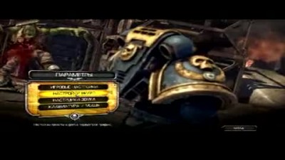 "Warhammer 40000 Space Marine ""Demo геймплей RUS"