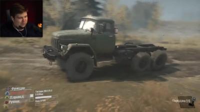 Spintires: MudRunner - симулятор езды по бездорожью на больших машинах!