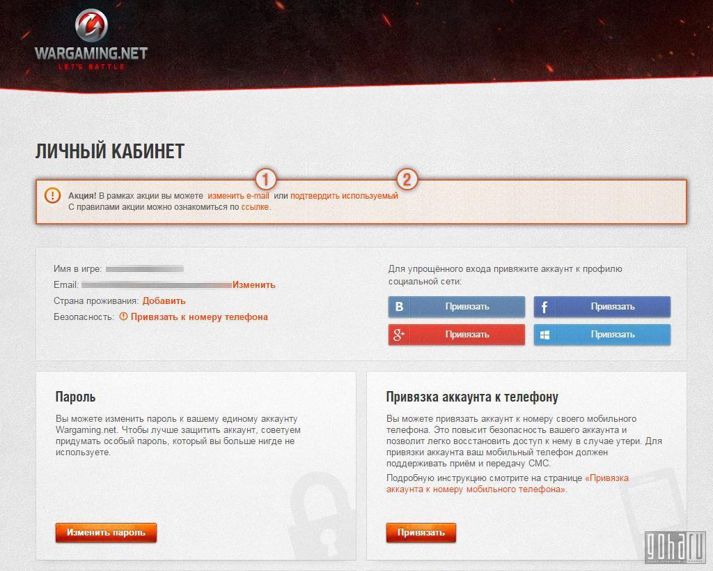 веб сервис для инстаграм