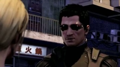 "Sleeping Dogs ""Deus Ex: Human Revolution Character Pack """